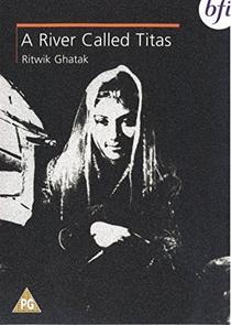 Titas Ekti Nodir Naam - Poster / Capa / Cartaz - Oficial 2
