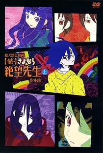 Sayonara Zetsubou Sensei OVA II - Poster / Capa / Cartaz - Oficial 1