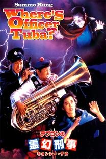 Where's Officer Tuba - Poster / Capa / Cartaz - Oficial 2