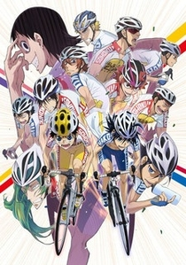 Yowamushi Pedal: Grande Road - Poster / Capa / Cartaz - Oficial 1