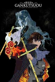 O Conde de Monte Cristo - Poster / Capa / Cartaz - Oficial 9