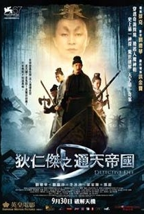 Detetive D e o Império Celestial - Poster / Capa / Cartaz - Oficial 2