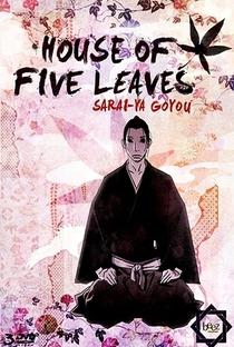 Saraiya Goyou - Poster / Capa / Cartaz - Oficial 9