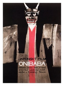 Onibaba - O Sexo Diabólico - Poster / Capa / Cartaz - Oficial 3