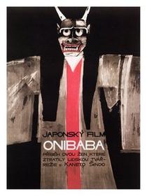 Onibaba - A Mulher Demônio - Poster / Capa / Cartaz - Oficial 4