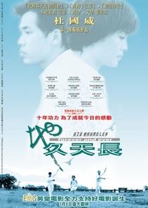 Forever and Ever - Poster / Capa / Cartaz - Oficial 4