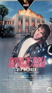 Dia de Rock - Poster / Capa / Cartaz - Oficial 2