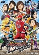 Esquadrão dos Ninjas do vento Hurricanger - 10 anos depois (Ninpuu Sentai Hurricanger 10 Years After)