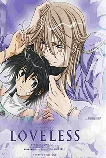 Loveless - Poster / Capa / Cartaz - Oficial 15