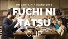 HARMONIUM (Fuchi ni tatsu) - Fukada Kôji Film Clip (UN CERTAIN REGARD 2016)