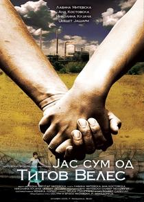 Eu Sou De Titov Veles - Poster / Capa / Cartaz - Oficial 1