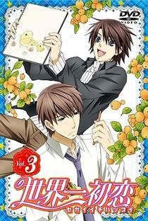 Sekaiichi Hatsukoi (1ª Temporada) - Poster / Capa / Cartaz - Oficial 5