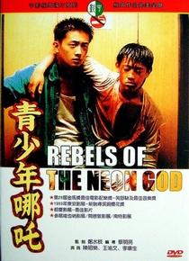 Rebeldes do Deus Neón - Poster / Capa / Cartaz - Oficial 6