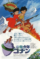 Conan - O Rapaz do Futuro (Mirai Shōnen Konan)