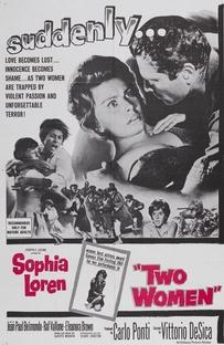 Duas Mulheres - Poster / Capa / Cartaz - Oficial 3