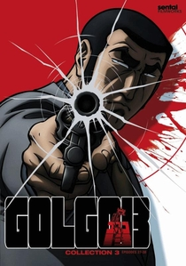 Golgo 13 - Poster / Capa / Cartaz - Oficial 8