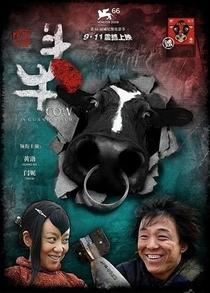 Cow - Poster / Capa / Cartaz - Oficial 3