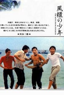 Os Garotos de Fengkuei - Poster / Capa / Cartaz - Oficial 2