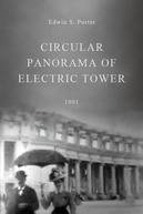 Circular Panorama of Electric Tower (Circular Panorama of Electric Tower)