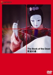 The Book of the Dead - Poster / Capa / Cartaz - Oficial 4