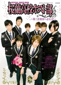 Ouran High School Host Club - Poster / Capa / Cartaz - Oficial 1