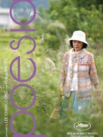 Poesia - Poster / Capa / Cartaz - Oficial 1