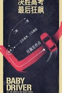 Em Ritmo de Fuga - Poster / Capa / Cartaz - Oficial 22
