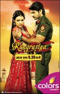 Rangrasiya (Rangrasiya)