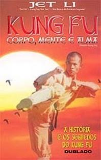 Kung Fu - Corpo, Mente e Alma - Poster / Capa / Cartaz - Oficial 1