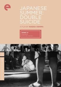 Duplo Suicídio Forçado: Verão Japonês - Poster / Capa / Cartaz - Oficial 1