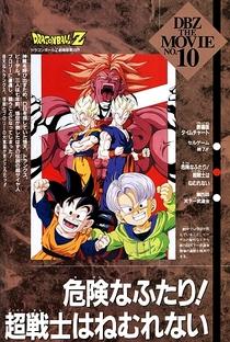 Dragon Ball Z 10: Broly, o Retorno do Guerreiro Lendário - Poster / Capa / Cartaz - Oficial 5