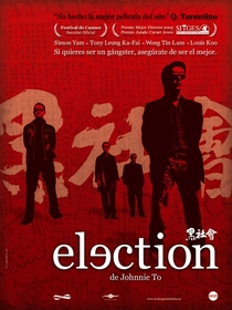 Eleição - O Submundo do Poder - Poster / Capa / Cartaz - Oficial 6