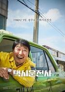 O Motorista de Táxi (Taeksi Woonjunsa)