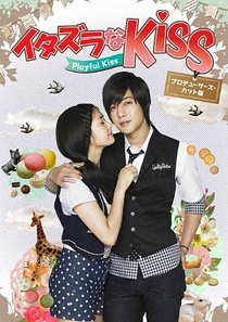 Mischievous Kiss - Poster / Capa / Cartaz - Oficial 11