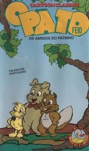 O Patinho Feio - Poster / Capa / Cartaz - Oficial 1