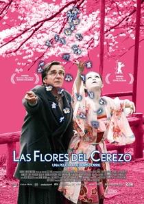 Hanami - Cerejeiras em Flor - Poster / Capa / Cartaz - Oficial 2