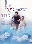 Prisioneiro do Inferno 2 (Gam yuk fung wan II: To faan)