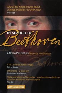 Pesquisando Beethoven - Poster / Capa / Cartaz - Oficial 2