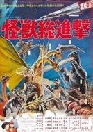 O Despertar dos Monstros (Kaijū Sōshingeki)