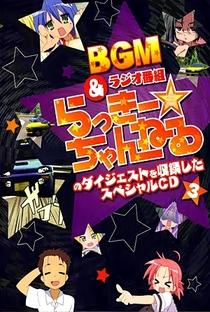 Lucky Star - Poster / Capa / Cartaz - Oficial 31