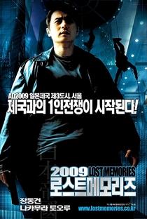 2009: Memórias Perdidas - Poster / Capa / Cartaz - Oficial 4