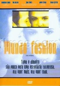 Mundo Fashion - Poster / Capa / Cartaz - Oficial 1