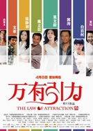 The Law of Attraction (Wan You Yin Li )
