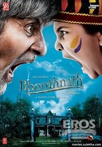 Bhoothnath - Poster / Capa / Cartaz - Oficial 1