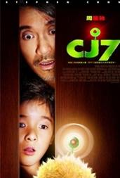 CJ7 - O Brinquedo Mágico - Poster / Capa / Cartaz - Oficial 1