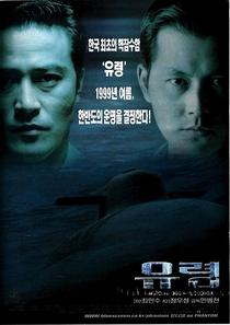Phantom: The Submarine - Poster / Capa / Cartaz - Oficial 1