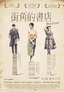 A Livraria - Poster / Capa / Cartaz - Oficial 7