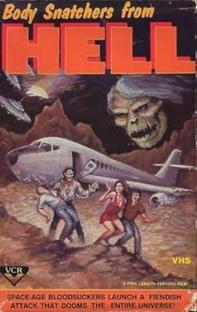 Goke, Body Snatcher from Hell - Poster / Capa / Cartaz - Oficial 5