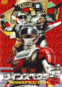 Esquadrão Especial Winspector - Poster / Capa / Cartaz - Oficial 2