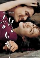 Happiness (행복 (Haeng-bok))